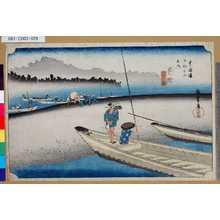 Utagawa Hiroshige: 「東海道五拾三次之内」「見附」「天竜川圖」 - Tokyo Metro Library