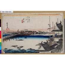Utagawa Hiroshige: 「東海道五拾三次之内」「吉田」「豊川橋」 - Tokyo Metro Library