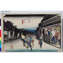 Utagawa Hiroshige: 「東海道五拾三次之内」「御油」「旅人留女」 - Tokyo Metro Library