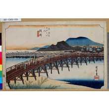 Utagawa Hiroshige: 「東海道五拾三次之内」「岡崎」「矢矧之橋」 - Tokyo Metro Library