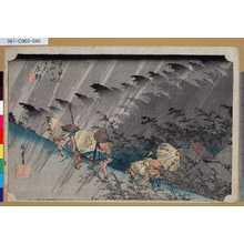 Utagawa Hiroshige: 「東海道五拾三次之内」「庄野」「白雨」 - Tokyo Metro Library