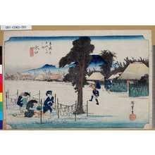 歌川広重: 「東海道五拾三次之内」「水口」「名物干瓢」 - 東京都立図書館