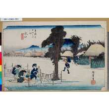 Utagawa Hiroshige: 「東海道五拾三次之内」「水口」「名物干瓢」 - Tokyo Metro Library