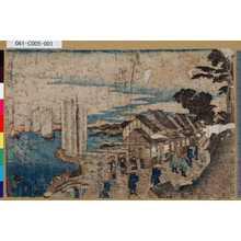 Utagawa Hiroshige: 「東海道五拾三次之内」「品川」「諸侯出立」 - Tokyo Metro Library