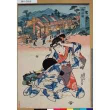 Keisai Eisen: 「御油驛」 - Tokyo Metro Library