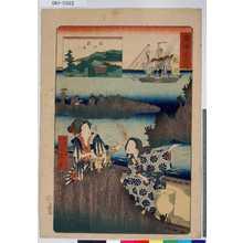 Ochiai Yoshiiku: 「東海道之内」「鮫洲」 - Tokyo Metro Library