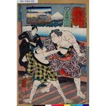 Utagawa Kuniyoshi: 「木曾街道六十九次之内」「一」「日本橋 足利頼兼鳴神勝之助浮世渡平」 - Tokyo Metro Library