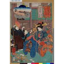 Utagawa Kuniyoshi: 「木曾街道六十九次之内」「六」「上尾 三浦の◆FBFC◆雄」 - Tokyo Metro Library