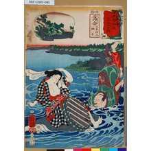 Utagawa Kuniyoshi: 「木曾街道六十九次之内」「四十四」「落合 久米仙人 晒女」 - Tokyo Metro Library