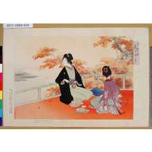 Mizuno Toshikata: 「三井好都のにしき」 「〔紅葉狩〕」 - Tokyo Metro Library