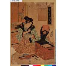 Keisai Eisen: 「當世名物鹿子」「金龍山の參詣群集」 - Tokyo Metro Library