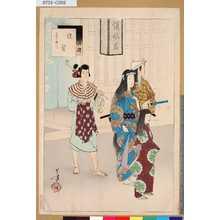 水野年方: 「三十六佳撰」 「洗髪」「正保頃婦人」 - 東京都立図書館