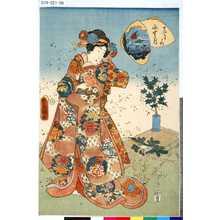 Utagawa Kunisada: 「十二月ノ内」 「水無月」 - Tokyo Metro Library