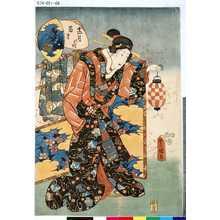Utagawa Kunisada: 「十二月ノ内」 「菊月」 - Tokyo Metro Library