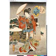 Utagawa Kunisada: 「十二月ノ内」 「霜月」 - Tokyo Metro Library