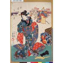 Utagawa Kunisada: 「五節句乃内」「さくら月」 - Tokyo Metro Library