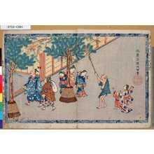 英一蝶: 「英一蝶十二ヵ月の内」「正月」 - 東京都立図書館