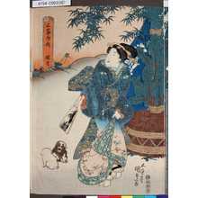 Utagawa Kunisada: 「五節句ノ内」 「睦月」 - Tokyo Metro Library