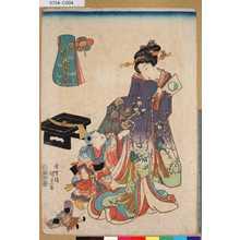 Utagawa Kunisada: 「豊歳五節句ノ遊」 - Tokyo Metro Library