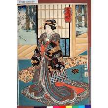 Utagawa Kunisada: 「風流春の興」 - Tokyo Metro Library
