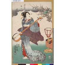Utagawa Kunisada: 「五節句の内」「睦月」 - Tokyo Metro Library