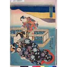 歌川国貞: 「雛女夫桃の細眉」 - 東京都立図書館