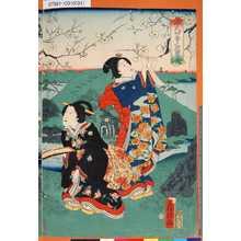 Utagawa Fusatane: 「源氏四季之遊覧」 「春」 - Tokyo Metro Library