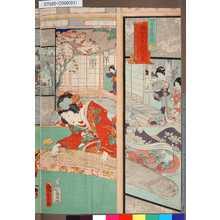 Utagawa Kunisada II: 「四季景色之内」 「春」「調曲名手花美樓」 - Tokyo Metro Library