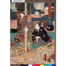 Utagawa Kunisada: 「吾妻源氏雪月花ノ内」 「花」 - Tokyo Metro Library