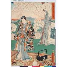 Utagawa Kunisada: 「源氏合筆四季」 「春あらしやま」 - Tokyo Metro Library