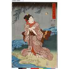 Utagawa Kuniyoshi: 「今様なゝ小町 関でら」 - Tokyo Metro Library