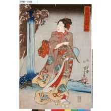 Utagawa Kuniyoshi: 「今様なゝ小町 きよ水」 - Tokyo Metro Library