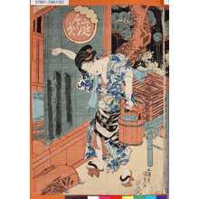 歌川国貞: 「庭すゝみ(年玉枠)」 - 東京都立図書館