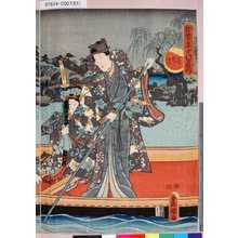 Utagawa Kunisada: 「若紫年中行事の内」 「水無月」 - Tokyo Metro Library
