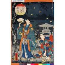 Utagawa Yoshitora: 「雪月花之内」「秋の月」 - Tokyo Metro Library