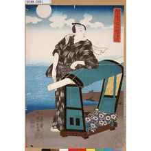 歌川国芳: 「今様なゝ小町 かよひ」 - 東京都立図書館
