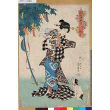 芳玉: 「見立松竹梅の内」「たなばたの竹」 - Tokyo Metro Library