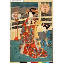 Utagawa Kuniyoshi: 「文月」 - Tokyo Metro Library