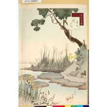 春汀: 「美人十二ヶ月」 「其九」「秋くさ」 - Tokyo Metro Library