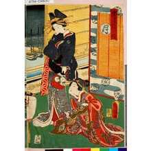 歌川国明: 「雪月花之内」 「月」 - 東京都立図書館