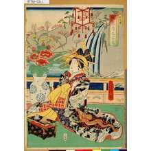 歌川房種: 「秋色月之姿見」 「明石之景」 - 東京都立図書館