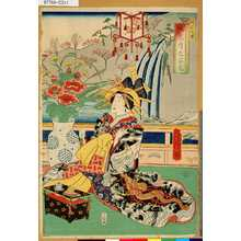 Utagawa Fusatane: 「秋色月之姿見」 「明石之景」 - Tokyo Metro Library