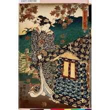 Utagawa Kunisada: 「紅葉笠糸乃綾琴」 - Tokyo Metro Library