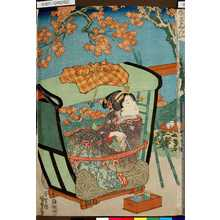 Utagawa Kunisada: - - - Tokyo Metro Library