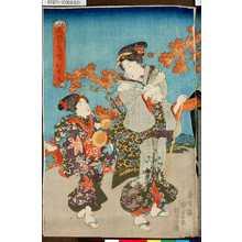 Utagawa Kunisada: 「五節句ノ内」 「紅葉月」 - Tokyo Metro Library