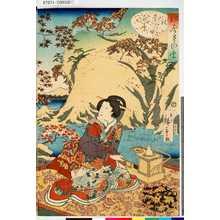Utagawa Kunisada: 「源氏合筆四季」 「秋たつ田紅葉」 - Tokyo Metro Library
