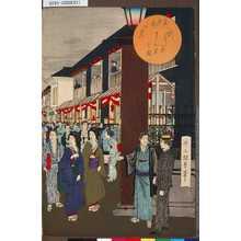 探景: 「雪月花之内」 「月 新よし原はん栄之図」 - Tokyo Metro Library