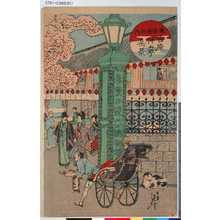 Watanabe Nobukazu: 「東京名所内」 「吉原仲之町真景」 - Tokyo Metro Library