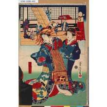 Utagawa Yoshitora: 「当世十二時之内」 「未之刻」 - Tokyo Metro Library