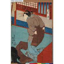 Utagawa Kunisada: 「流行美人合」 [弁天 子供屋] - Tokyo Metro Library